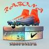 Good Sportshoes