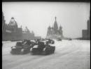 Парад 1941 года на Красной площади в Москве
