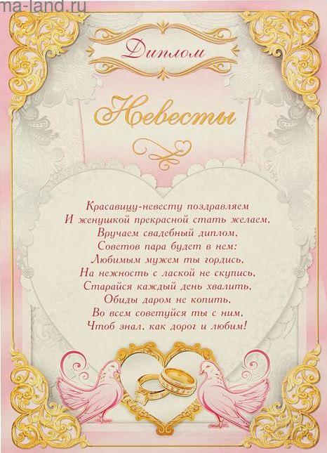 Поздравления для вайбера с днем святого валентина всего встречаются