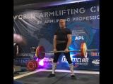 Odd Haugen 205 kg USA Apollon Axle Аксель 2017 Чемпионат Мира Армлифтинг