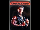 коммандос.1985.пучков. HD 720p. VHS