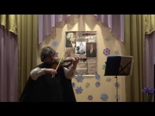 Менуэт Моцарта, эстрадная обработка Поля Мориа