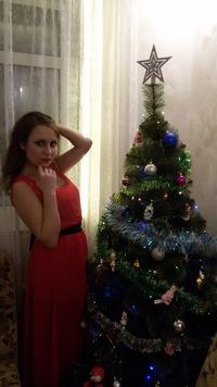 Maria Anikina