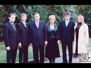 Семья нефтяников из Альметьевска получила приглашение на прием к Президенту