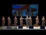 Хор Русской Армии - Старая песня (Аты-баты)