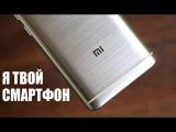 Xiaomi Mi5S - твой следующий смартфон за 0$! РОЗЫГРЫШ новинки от Xiaomi!