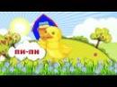 Как говорят животные Цыпленок Piu piu на русском языке! Наше всё!