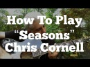 How To Play the Guitar Part of Seasons by Chris Cornell