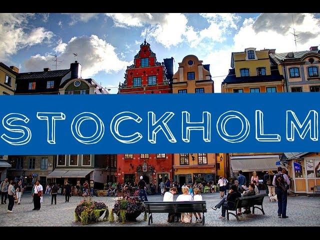 Stockholm Стокгольм сумасшедшийвидеомарафон день3