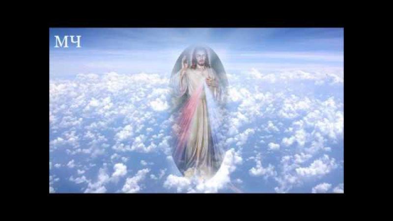 🔹Мастер Иисус о подлинном христианстве статья третья