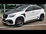 GLE 63 S против GLE 63 S Coupe TOPCAR INFERNO + открытие TOPCAR Premier! Mercedes-AMG тест-обзор  )
