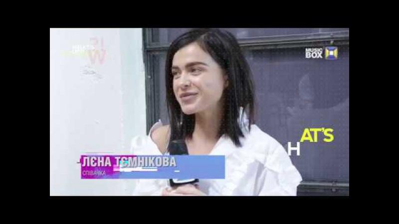 Елена Темникова - Вдох. Съемки клипа
