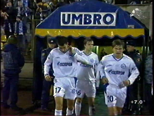 Зенит 6-2 КамАЗ / 05.11.2003 / Кубок России
