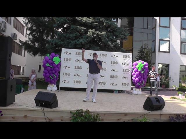 Ион Суручану концерт 2017 год на заводе KVINT 120 лет в Тирасполе часть 2