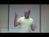 Улучшить качество жизни одним упражнением А Палиенко семинар Кипр 2013