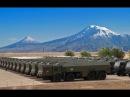 Паника в Азербайджане: ВС Армении и РФ создают Объединенную Группировку на Кавказе