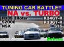 NA Turning Car BATTLE in 筑波 Best MOTORing 2005