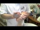Как делать точечный массаж стоп Видеоответ