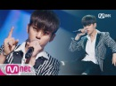 Daehyun 대현 of B A P Shadow M Countdown 170608