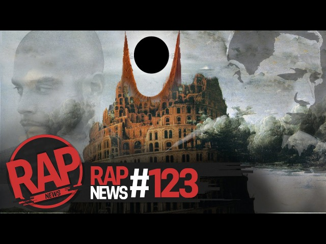 RapNews 123 [OXXXYMIRON,ТИМАТИ,ТОНИ РАУТ,25/17,MNOGOZNAAL]