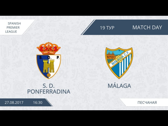 AFL17. Spain. Primera. Day 19. Ponferradina - Malaga