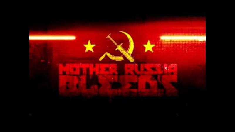 Mother Russia Bleeds Soundtrack:Coerced Battle