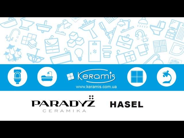Керамогранитная плитка Paradyz Hasel