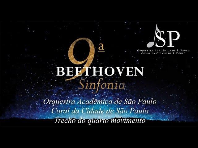 Coral da Cidade de SP - Beethoven - Sinfonia 9 - Trecho do quarto movimento