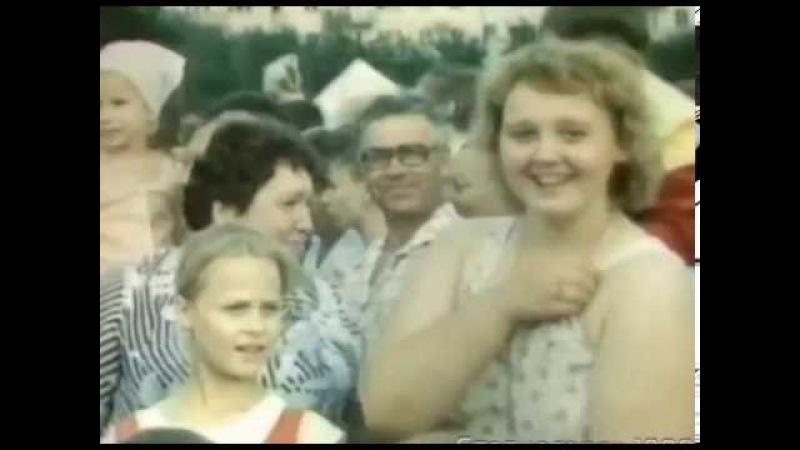 Степногорск и степногорцы 1989 г