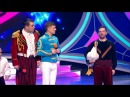 КВН Сборная Большого Московского Государственного Цирка 2017 Высшая лига Вторая 1 4 Приветствие