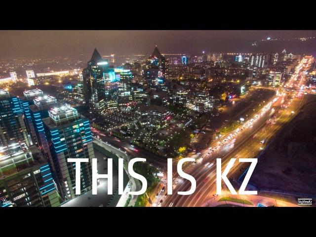 Казахстан (малая часть)