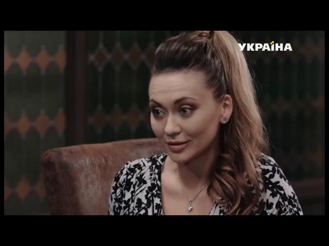 Смотрите в 04 серии сериала Райское место на телеканале Украина » Freewka.com - Смотреть онлайн в хорощем качестве