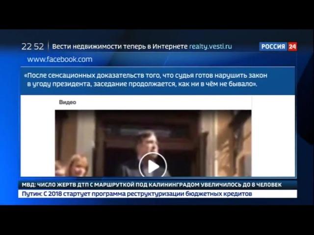 Суд Львовской области признал Саакашвили нарушителем границы
