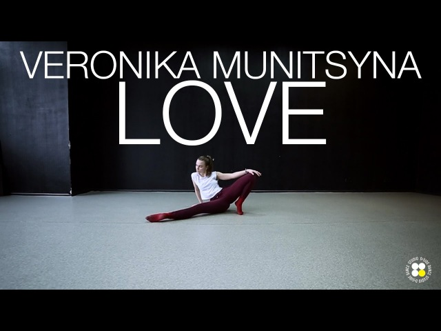 Daughter - Love (Pablo Nouvelle Remix) | Choreography by Veronika Munitsyna | D.Side Dance Studio