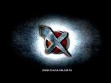 -=Chaos=- Judge me 2 (RF Online\Davul)
