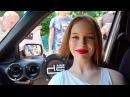EMMA Полтава 2017 Автозвук и тюнинг