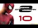 Прохождение The Amazing Spider-Man 2 [HD] - Часть 10 (Всё закончится сегодня!)
