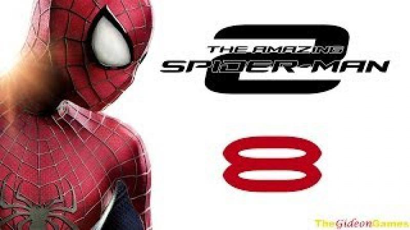 Прохождение The Amazing Spider-Man 2 [HD] - Часть 8 (Охотник и Жертва)