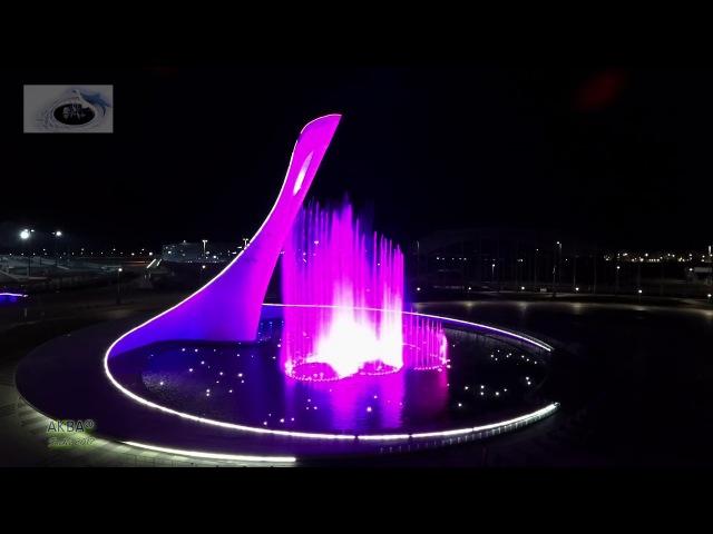 Новогоднее Попурри (аэромикс-версия) поющий фонтан Сочи Олимпийский парк