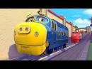 Веселые паровозики из Чаггингтона: Скрипящий Уилсон (Сезон 1/Серия 3) - мультики д ...