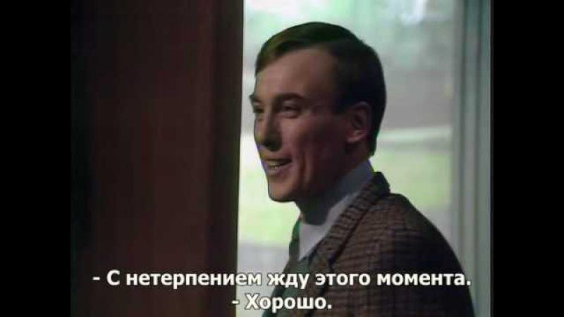 О всех созданиях больших и малых / 1 сезон, 6 серия (СУБТИТРЫ)