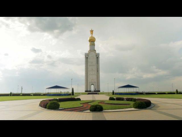 Фильм «Белгородская область. Места знать надо»