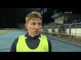 Дмитрий Баранов в перерыве матча с