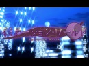 【東方MMD-PV】 イミテーション・ワールド【Maribel, Renko】