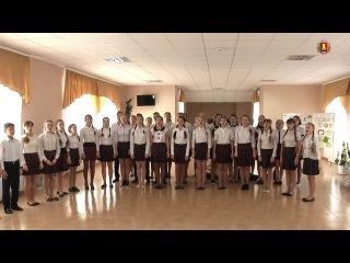 Песенный флешмоб за мир в Лицеи информационных технологий г Енакиево
