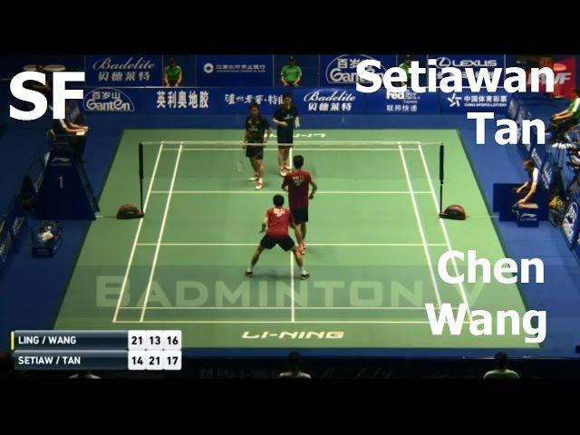 Badminton 2017 China Masters Hendra Setiawan Tan Boon Heong vs Chen Hung Ling Wang Chi Lin