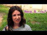 Такого не видели! Реклама школы языков из БАЛАШИХИ! Прикол маркетологов!