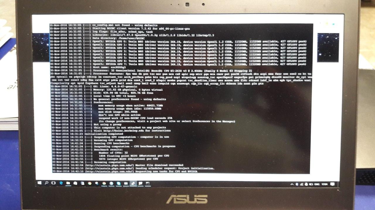BOINC Manager видит все 8 Tesla M40!