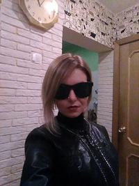 Антонина Рябуха