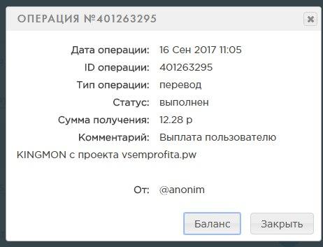 https://pp.userapi.com/c837721/v837721111/65bfa/J_aoNosN8e8.jpg